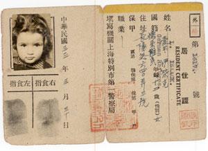Shanghai residence certificate for Liselotte Isaack
