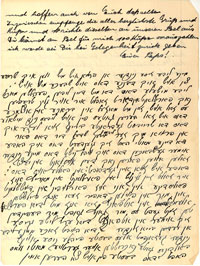 "Mae Mandl's parents wrote to her regularly. Her father wrote in German and her mother in Yiddish. But even their intimate correspondence was limited by the Nazis. In a letter dated May 22, 1941, Hilda's father tells Mae that writing in Yiddish is no longer permitted: ""Mother didn't get to write-one is only allowed to write in German. """