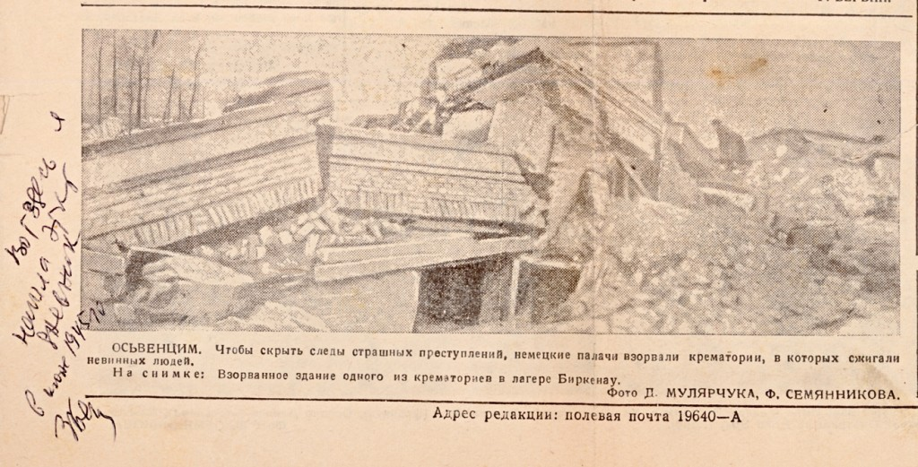 newspaper article 1945 February 8 cropped